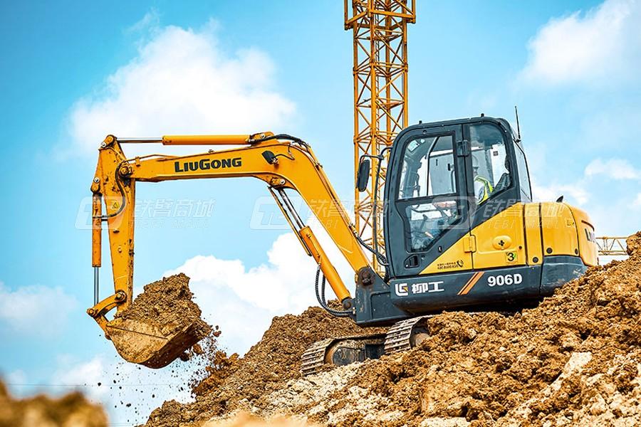 柳工906D挖掘机