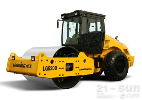 龙工LG520D全液压单钢轮振动压路机
