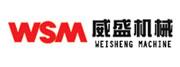 福建省威盛机械发展有限公司