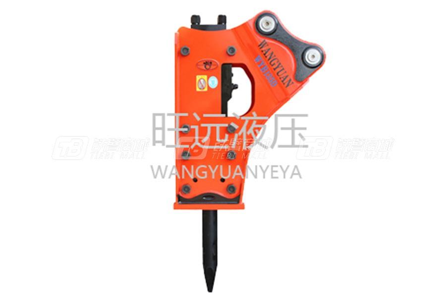 旺远液压WYB1350D三角型破碎锤