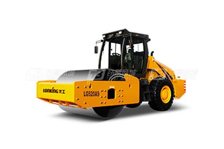 龙工LG520A9机械驱动单钢轮振动压路机