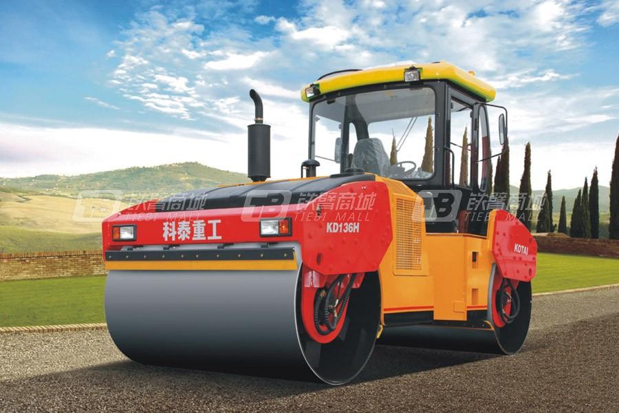 科泰重工KD136H全液压双钢轮压路机