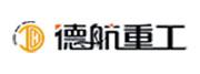 江苏德航工程机械装备有限公司