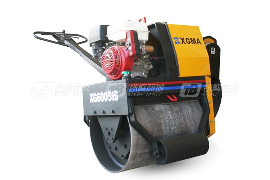 厦工XG60051S手扶式压路机