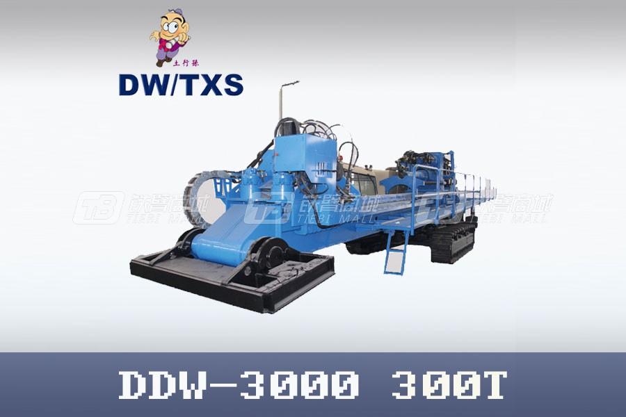 德威土行孙DDW-3000水平定向钻