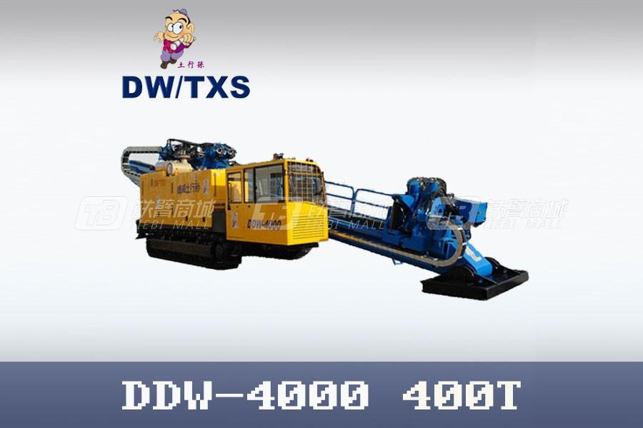 德威土行孙DDW-4000水平定向钻