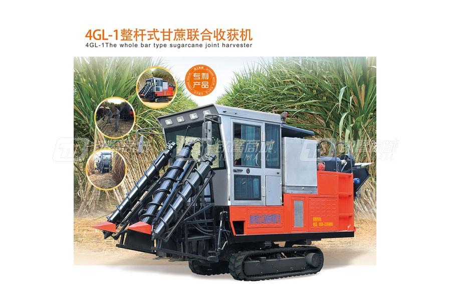 劲工4GL-1智能整杆式甘蔗联合收获机