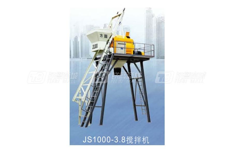 方圆JS1000-3.8混凝土搅拌机