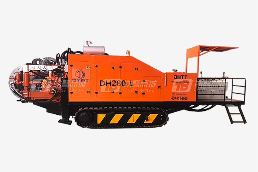 德航重工DH280-L水平定向钻