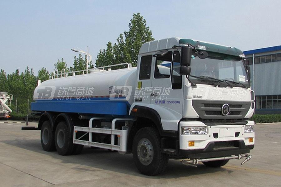 中国重汽斯太尔M5G6×4 洒水车