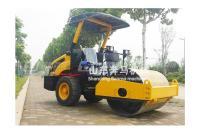 奔马BMY-4000小型座驾压路机