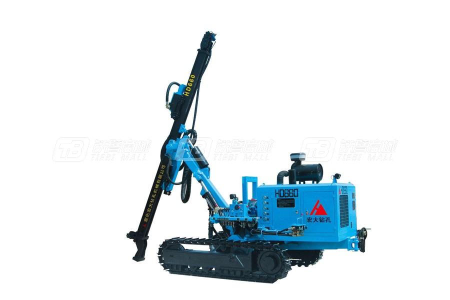 宏大钻孔HD660液压潜孔钻机