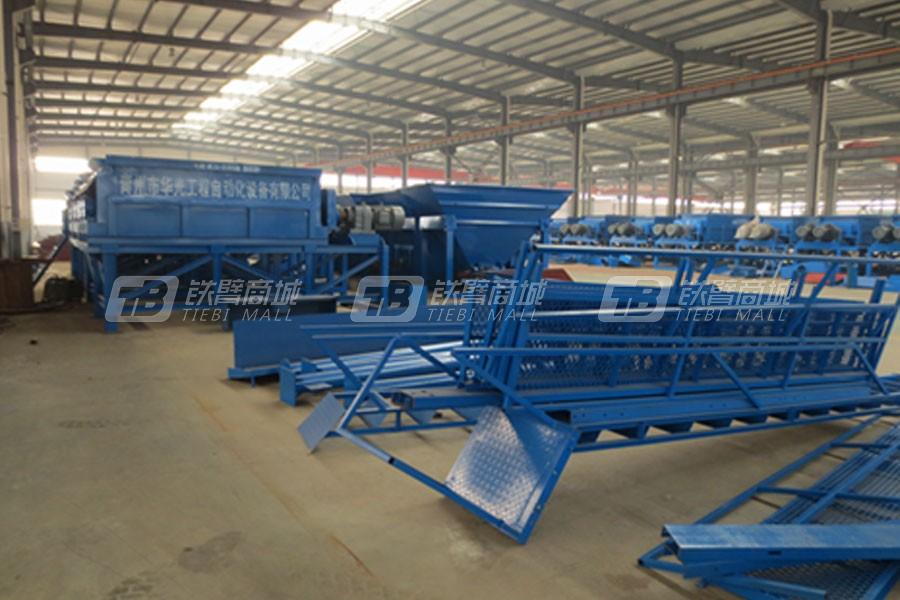 华光机械WDB500稳定土拌合站