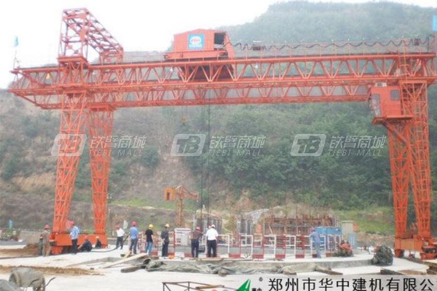 华中建机MGH120桁架梁龙门吊