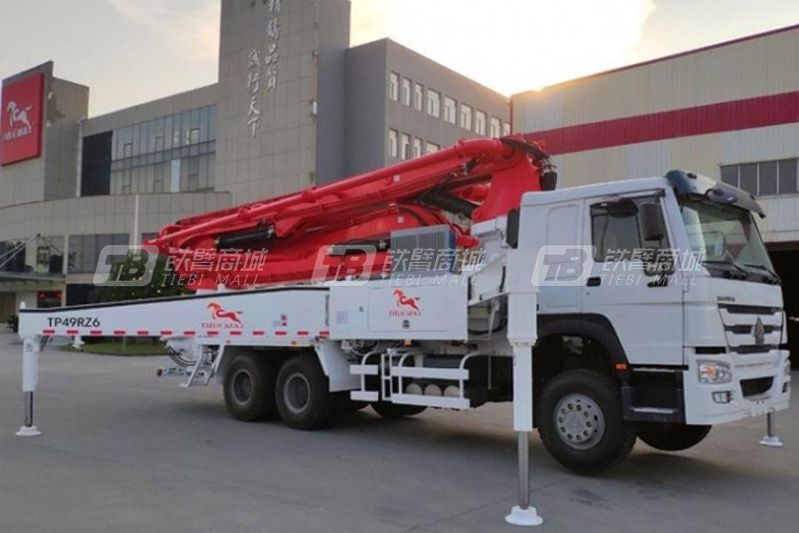 信瑞重工TP49RZ6(三桥)臂架泵车