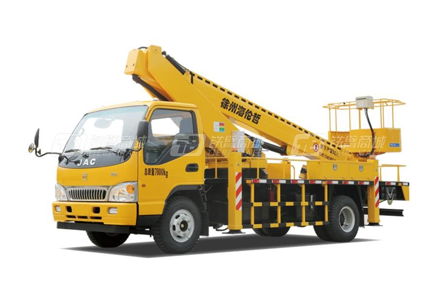 海伦哲XHZ5081JGKH5江淮20m伸缩臂高空作业车