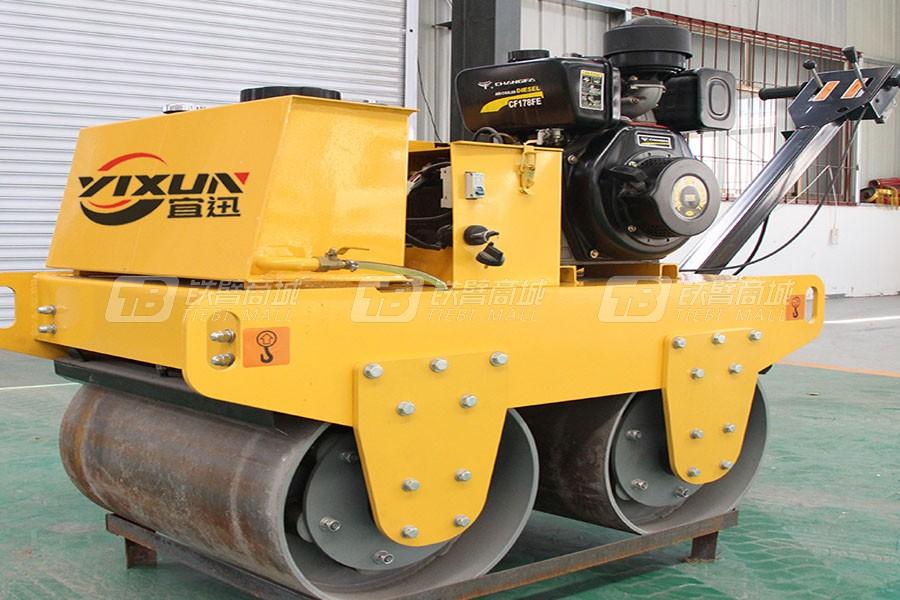 宜迅YX-600C手扶双钢轮压路机 常柴风冷