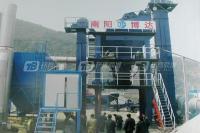 博达重工LB1000型强制式沥青搅拌设备