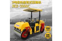 捷克机械JKZ-3000C座驾式压路机