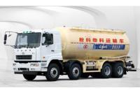 华菱星马AH5314GFL0L58×4下灰 / 粉粒物料运输车