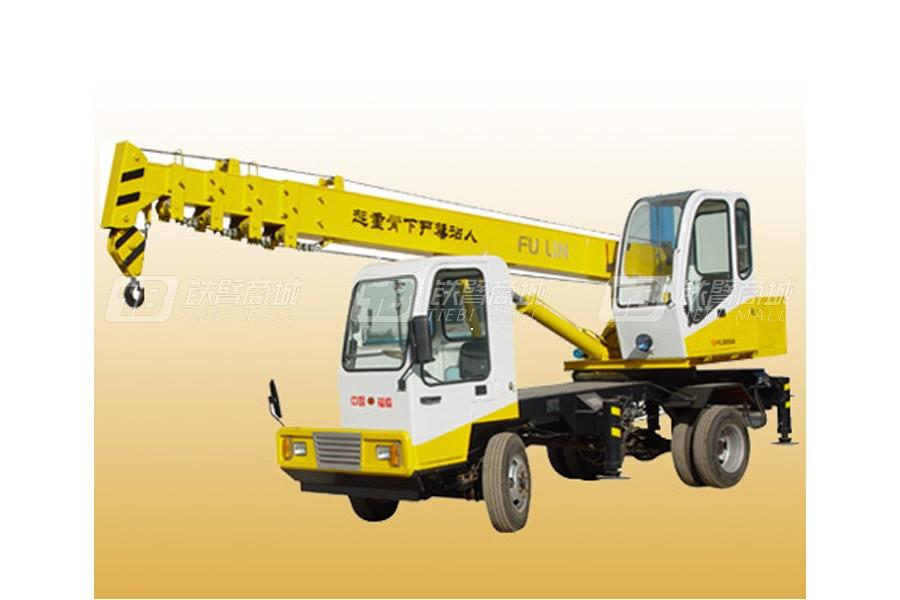 山东福临QLY3050A汽车起重机