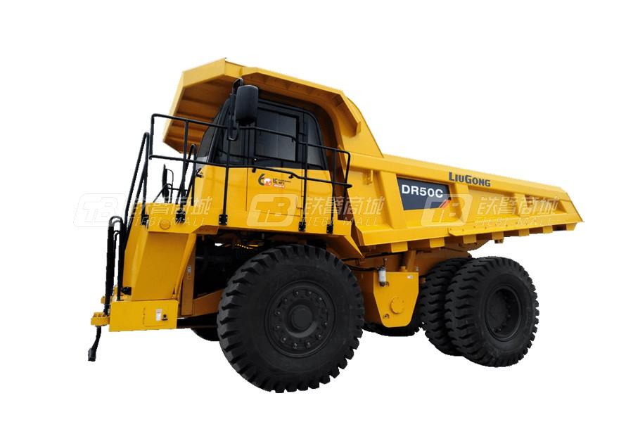 柳工DR50C矿用卡车