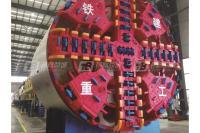 铁建重工ZTSE6450ZTSE6450泥水/土压在线式双模盾构机