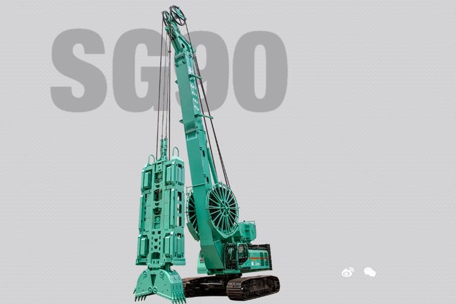 柳工SG90连续墙设备