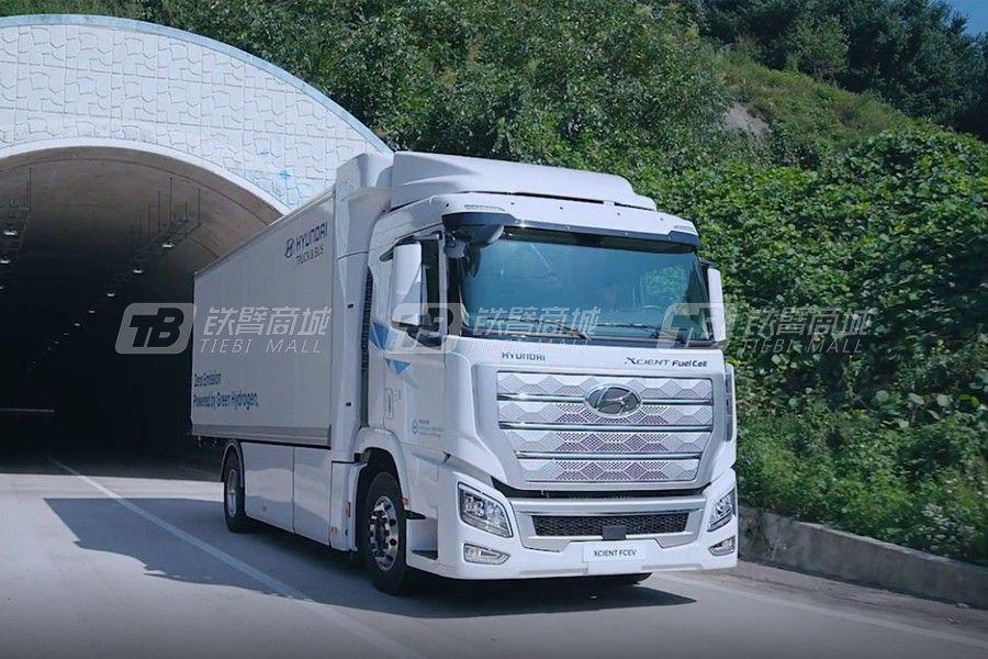 现代商用车氢能源载货车