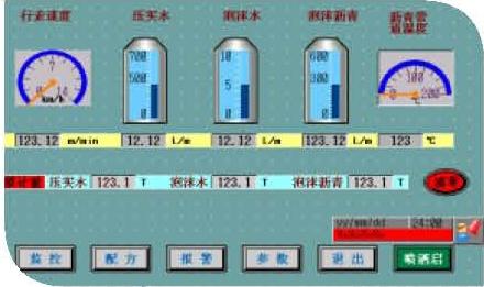 中交西筑CR2500冷再生拌和机1