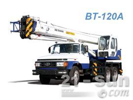 北起多田野BT-120A汽车起重机