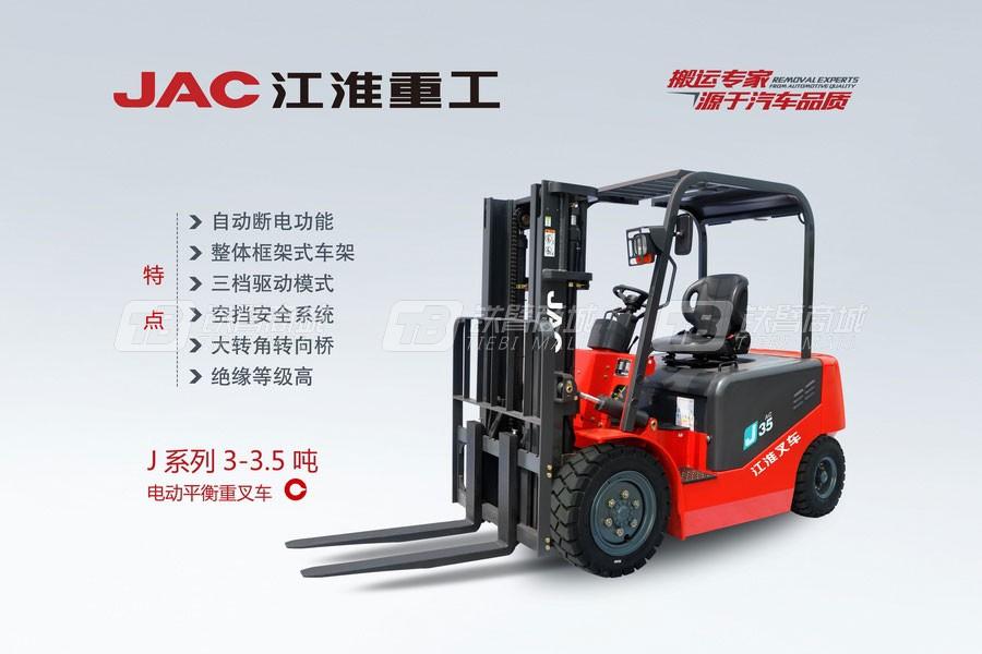 江淮重工CPD30J电动平衡重叉车