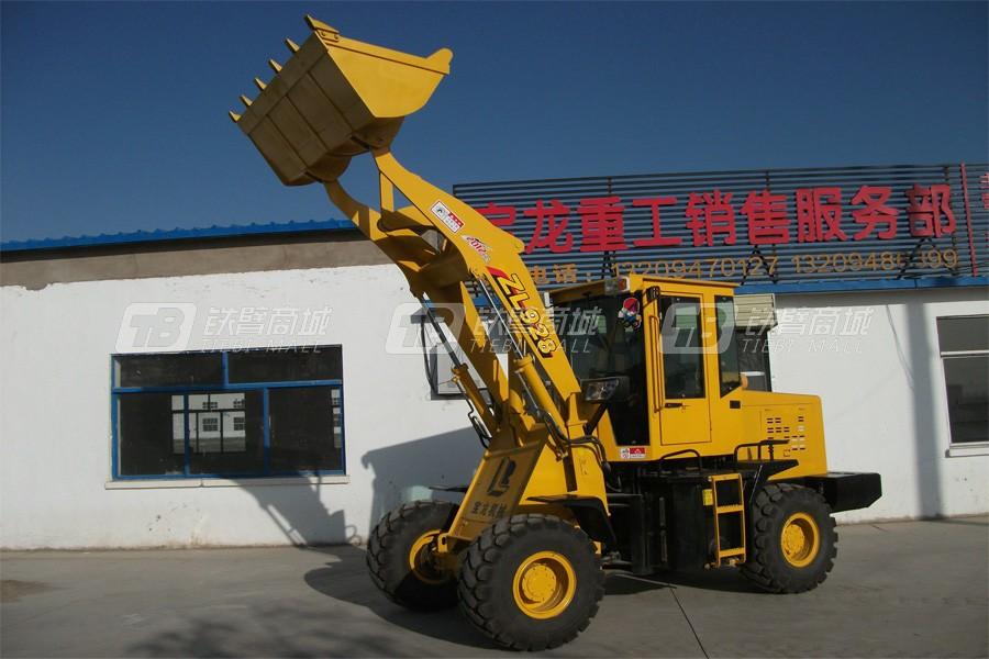 甘肃宝龙ZL18轮式装载机