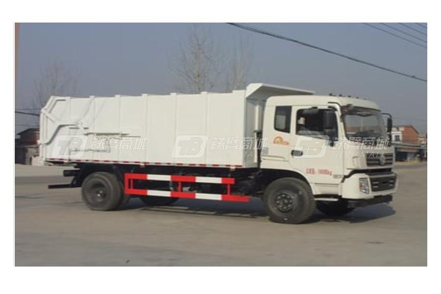 湖北合力CLW5160ZDJT5程力威牌压缩式对接垃圾车