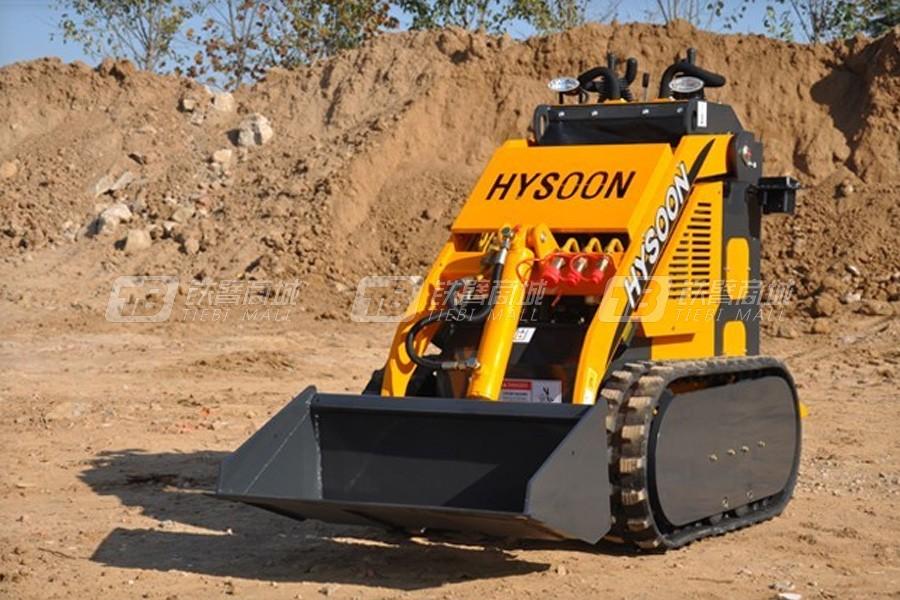 海松机械HY280滑移装载机