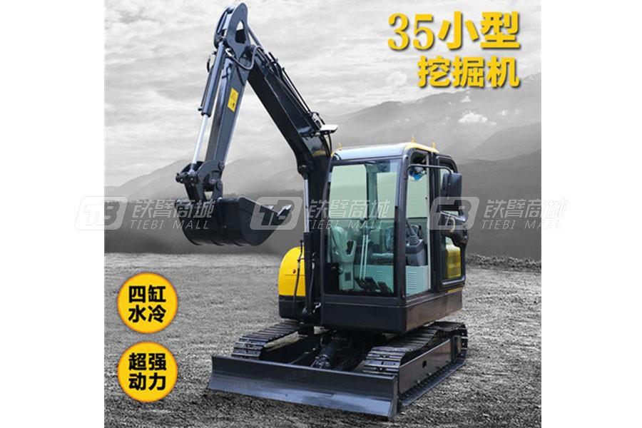 捷克机械JKW-35小型挖掘机