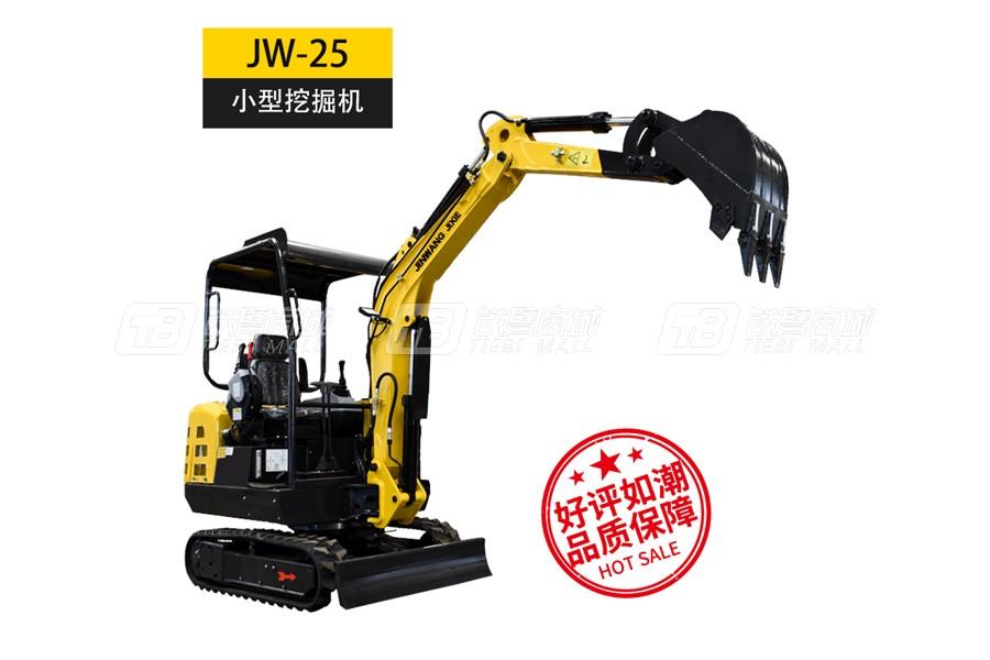 金旺机械JW-25小型挖掘机