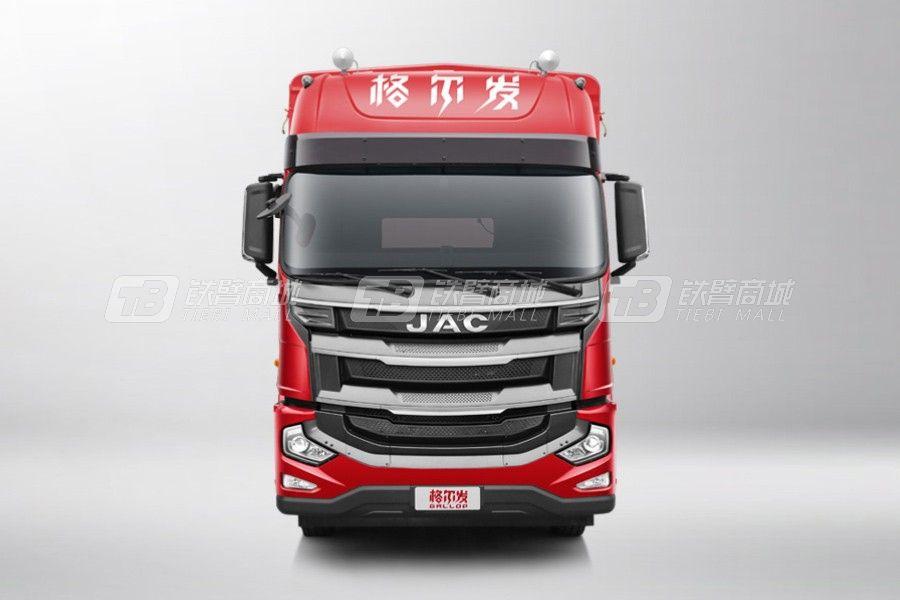 江汽集团格尔发A5IIIW 6×2 285马力(HFC1251P1K3D54S3V)载货汽车